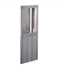 RECESSED WATER COOLER-1105